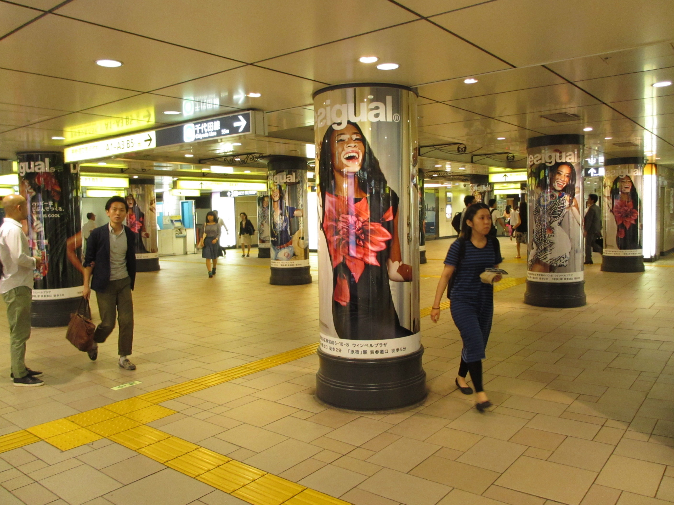 omotesando subway advertising