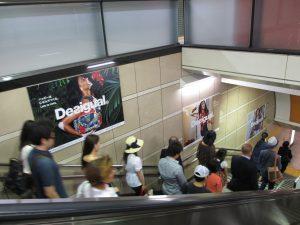 Desigual_Omotesando_Poster-05