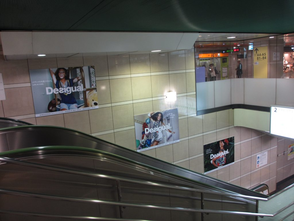 omotesando subway advertising