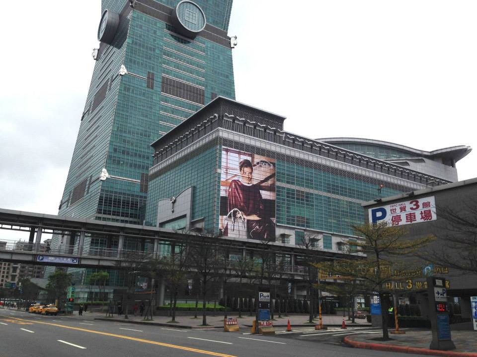 Taipei 101 advertising out of home agency