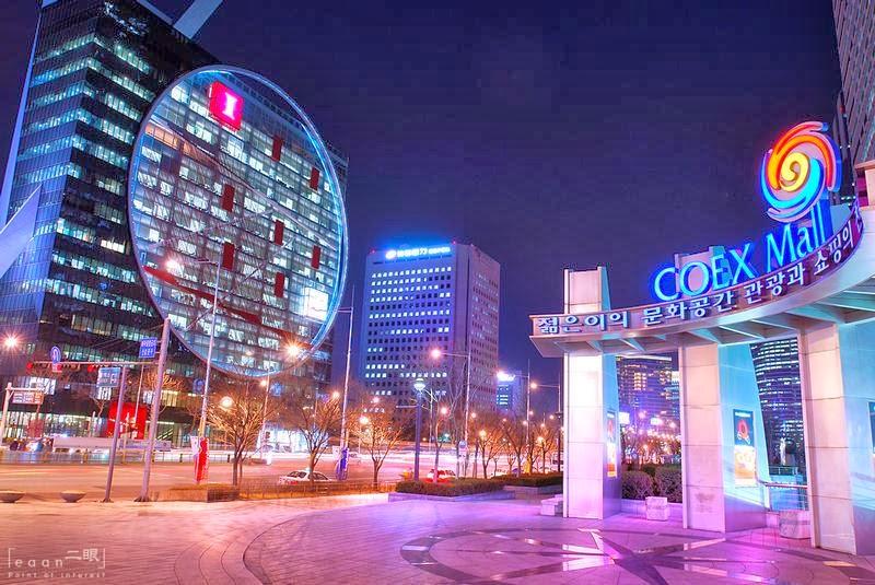 coex advertising