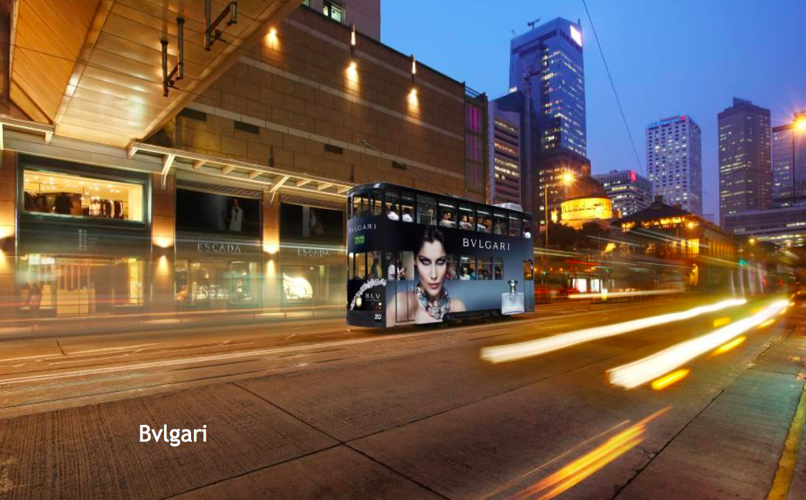 bvlgari-central-hong-kong-advertising