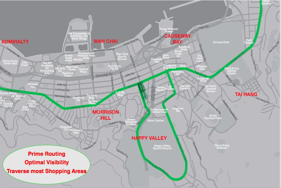 hong kong tram advertising